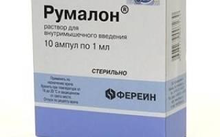 Народные средства при климаксе если болят суставы