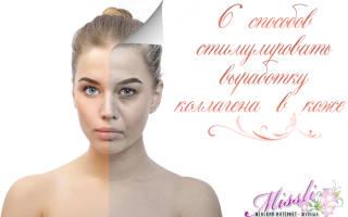 Как сохранить коллаген и эластин в менопаузе