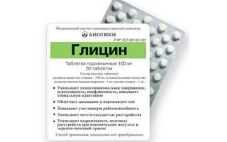 Биотредин или глицин при климаксе
