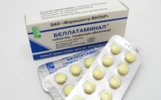 Беллатаминал отзывы пациентов при климаксе