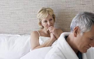 Что делать мужчине когда у женщины климакс