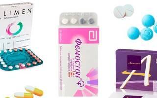 Как подобрать гормональные таблетки при климаксе