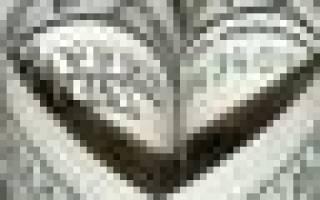 Микстура кватера отзывы при климаксе