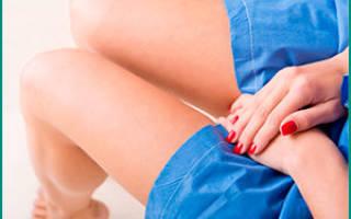 Заболевание цистита как можно вылечить