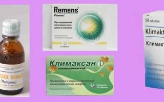 Гомеопатические препараты при климаксе из германии