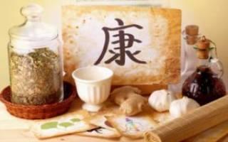 Китайская медицина от климакса советы