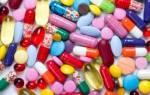 Гзт при климаксе новые препараты