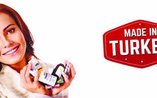 Лекарства при климаксе в турции